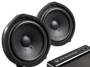 BASS SPEAKER SYSTEM (part number:)