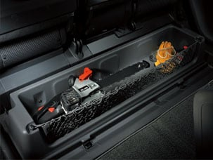 REAR UNDER-SEAT STORAGE SYSTEM (part number:)