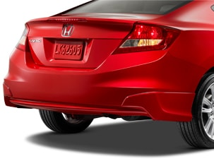 REAR UNDER BODY SPOILER (part number:)